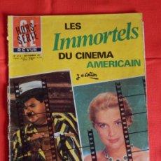Cine: LOS INMORTALES DEL CINEMA AMERICANO. REVISTA EN FRANCÉS AÑOS 70. Lote 175919507