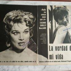 Cine: REPORTAJE 5 PAGINAS - SHIRLEY MACLAINE LA VERDAD DE MI VIDA -. Lote 176195462