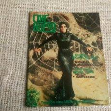 Cine: CINE NUEVO VERANO 1986, NICHOLAS RAY, FEDERICO FELLINI, ENTREVISTA BIGAS LUNA. Lote 193730691