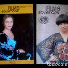 Cine: 2 REVISTAS FILMS SOVIETICOS (78/4 Y 8075). Lote 178572420