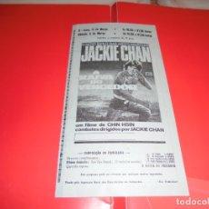 Cine: A RAIVA DO VENCEDOR - JACKIE CHAN - ORIGINAL PANFLETO DE CINEMA. Lote 178624152