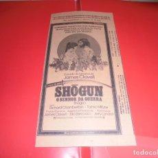 Cine: SHOGUN - RICHARD CHAMBERLAIN - ORIGINAL PANFLETO DE CINEMA. Lote 178624422