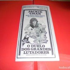 Cine: O DUELO DOS GRANDES LUTADORES (THE YOUNG MASTER) - JACKIE CHAN - ORIGINAL PANFLETO DE CINEMA. Lote 178624838