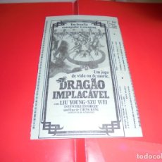Cine: DRAGÃO IMPLACÁVEL (INVENCIBLE ENFORCER) - LIU YOUNG - ORIGINAL PANFLETO DE CINEMA. Lote 178625273
