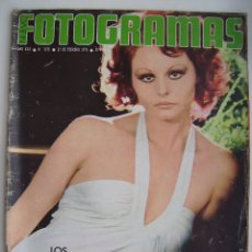 Cine: ROCÍO DURCAL. DORIS DAY. REVISTA FOTOGRAMAS 1975.. Lote 178919006