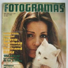 Cine: CARMEN SEVILLA. REVISTA FOTOGRAMAS 1978.. Lote 178920458
