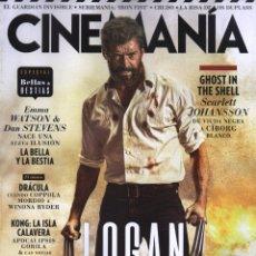 Cine: CINEMANIA N. 258 MARZO 2017 - EN PORTADA: LOGAN (NUEVA). Lote 179111070