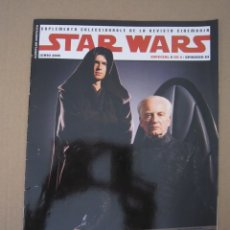 Cine: SUPLEMENTO - REVISTA CINEMANÍA - 2005 - STAR WARS. Lote 179457513