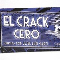 Cine: GARCI. MARCA PÁGINAS DE EL CRACK CERO, JOSÉ LUIS GARCI. ENVÍO GRATUITO. Lote 180045143
