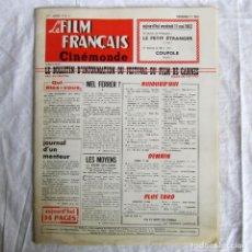 Cine: LE FILM FRANÇAIS CINEMONDE 1962 FESTIVAL DE CANNES. Lote 180243000