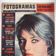 Cine: CLAUDIA CARDINALE. BURT LANCASTER. REVISTA FOTOGRAMAS 1963.. . Lote 181025516