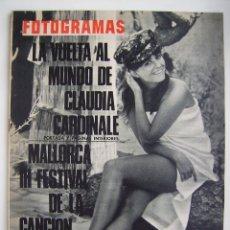 Cine: CLAUDIA CARDINALE. REVISTA FOTOGRAMAS 1966.. . Lote 181025827