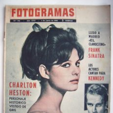 Cine: CLAUDIA CARDINALE. CHARLTON HESTON. REVISTA FOTOGRAMAS 1962.. . Lote 181026215