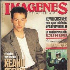 Cine: REVISTA IMAGENES Nº 140 AÑO 1995. KEANU REEVES. STALLONE JUEZ DREDD. KEVIN COSTNER WATEREORLD.. Lote 181622371