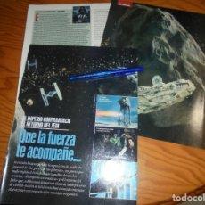 Cine: RECORTE : EL IMPERIO CONTRAATACA / EL RETORNO DEL JEDI. IMAGENES, ABRIL 1977. Lote 181891855