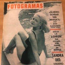 Cine: FOTOGRAMAS JULIO 1965.SANDRA DEE.AVA GARDNER.GRETA GARBO.SOFIA LOREN.JEAN PAUL BELMONDO. Lote 182813947