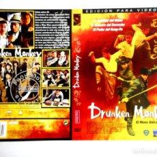 Cine: CARÁTULA DRUNKEN MONKEY EL MONO BORRACHO (DVD ). Lote 183269738