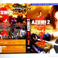 Cine: CARÁTULA AZUMI 2 ( DVD ). Lote 183269962