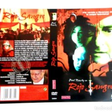 Cine: CARÁTULA ROJO SANGRE ( DVD ). Lote 183270416