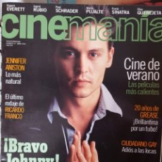 Cine: REVISTA / CINEMANIA Nº 33. Lote 183338880