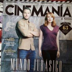 Cine: REVISTA / CINEMANIA Nº 237 ESPECIAL VERANO. Lote 183338982