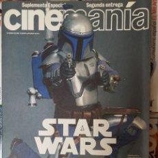 Cine: REVISTA / CINEMANIA Nº 80 SUPLEMENTO ESPECIAL STAR WARS. Lote 183339450