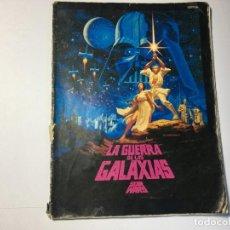 Cine: RODAJE DE LA PELICULA STAR WARS LA GUERRA DE LAS GALAXIAS 1977 EDICIONES ACTUALES. Lote 183426415