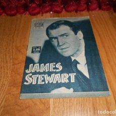 Cine: COLECCION IDOLOS DEL CINE, Nº 66, JAMES STEWART COMPARTIR LOTE. Lote 183570020