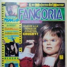 Cine: FANGORIA N°2 - JULIO 1991 TERROR. Lote 183768533