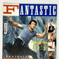 Cine: FANTASTIC MAGAZINE Nº18 SEPTIEMBRE 1993 ESPECIAL STALLONE. Lote 184450646