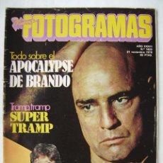 Cine: MARLON BRANDO. REVISTA FOTOGRAMAS 1979.. Lote 186285215