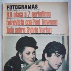 Cinema: BRIGITTE BARDOT. SYLVIE VARTAN Y JONNNY HALLYDAY. PAUL NEWMAN. CATHERINE. REVISTA FOTOGRAMAS 1965.. Lote 186288985