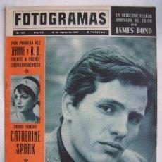 Cine: BRIGITTE BARDOT. JERRY LEWIS. REVISTA FOTOGRAMAS 1965.. Lote 186289227