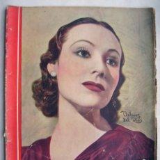 Cine: DOLORES DEL RÍO. CATALINA BARCENA. FREDRIC MARCH . REVISTA CINEGRAMAS 1935.. Lote 186333631