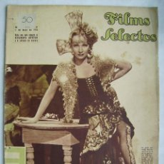 Cine: MARLENE DIETRICH. WILLIAM POWELL. GARY COOPER. REVISTA FILMS SELECTOS. 1935.. Lote 186375520