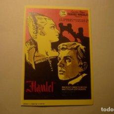 Cine: REPRODUCC. HAMLET. Lote 187120508
