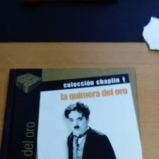 Cine: COLECCIÓN CHAPLIN. LA QUIMERA DEL ORO. 1925. . Lote 187527796