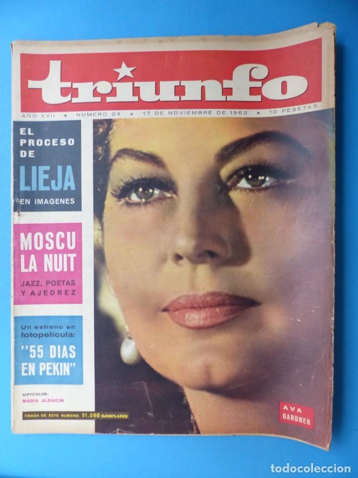 Cine: TRIUNFO, 13 ANTIGUAS REVISTAS, AÑOS 1940-1950-1960 - VER FOTOS ADICIONALES - Foto 2 - 187612441