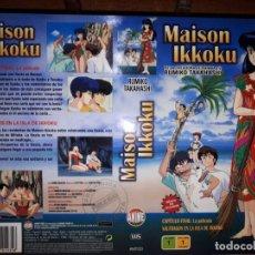 Cine: CARÁTULA PROMOCIONAL: MAISON IKKOKU - MANGA. Lote 188413863