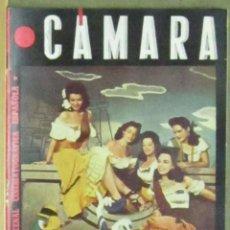 Cine: AAA07 AURORA MIRANDA PATO DONALD JOSE CARIOCA WALT DISNEY REVISTA ESPAÑOLA CAMARA DICIEMBRE 1945. Lote 190365412