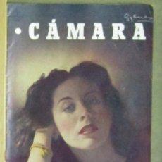 Cine: AAA09 AURORA BAUTISTA REVISTA ESPAÑOLA CAMARA JULIO 1951. Lote 190366002