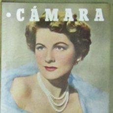 Cine: AAA12 JOAN FONTAINE REVISTA ESPAÑOLA CAMARA JUNIO 1951. Lote 190367817