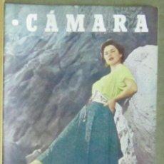 Cine: AAA14 RUTH ROMAN REVISTA ESPAÑOLA CAMARA ABRIL 1951. Lote 190368537