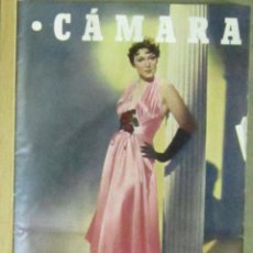 Cine: AAA15 JEAN KENT REVISTA ESPAÑOLA CAMARA FEBRERO 1950. Lote 190369098