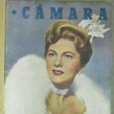 Cine: AAA21 JOAN FONTAINE REVISTA ESPAÑOLA CAMARA FEBRERO 1952. Lote 190372838