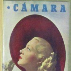 Cine: AAA25 LANA TURNER REVISTA ESPAÑOLA CAMARA OCTUBRE 1951. Lote 190375486