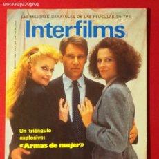 Cine: REVISTA INTERFILMS Nº 7 FEBRERO 1989 . Lote 190868850
