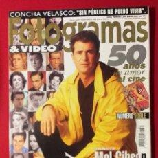 Cine: FOTOGRAMAS Y VIDEO Nº 1839 DE ENERO 1997. Lote 191008932
