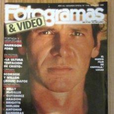 Cine: FOTOGRAMAS Nº 1745 - OCTUBRE 1988 - PORTADA Y DESPLEGABLE HARRISON FORD HAN SOLO INDIANA JONES. Lote 191341618