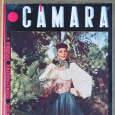 Cine: ZY83D MARIA MONTEZ REVISTA ESPAÑOLA CAMARA AGOSTO 1945. Lote 191485287